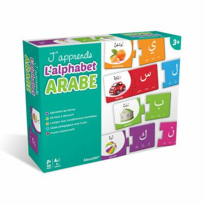 j'apprends l'alphabet arabe Educatfal