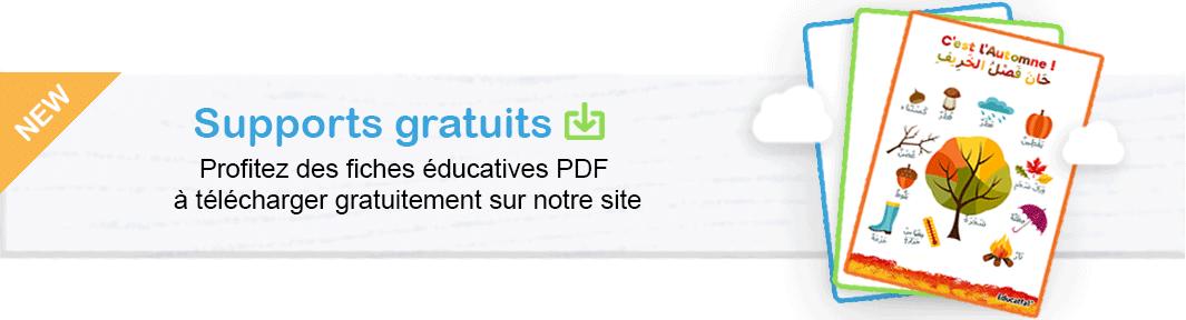 supports_educatifs_gratuits_educatfal